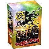 松竹GSセレクション5 [DVD]