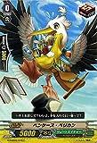 カードファイト!! ヴァンガードG ペンケース・ペリカン キャラクターブースター02 俺達!!!トリニティドラゴン(G-CHB021)シングルカード G-CHB02/076