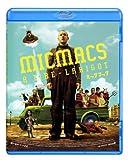 ミックマック [Blu-ray] 画像