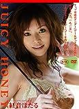紅音ほたる ジューシーハニー [DVD]