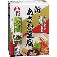 旭松食品 新あさひ豆腐5個入 82.5g