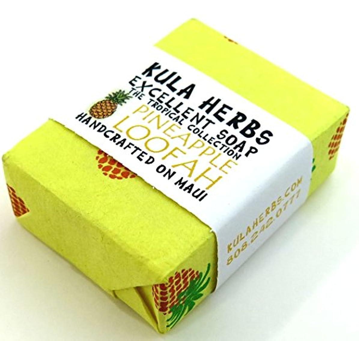 上院議員鼓舞する記録ハワイ お土産 ハワイアン雑貨 クラハーブス エクセレント ソープ 石鹸 30g (パイナップル)