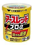【第2類医薬品】アースレッドプロα12~16畳用 20g ×4