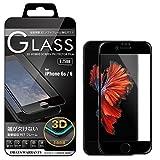 iPhone6s / iPhone6 (4.7インチ) 3D ガラスフィルム全面 保護 ソフトフレーム 飛散防止 9H 液晶ガラス 高透明 iPhone 6 対応 (ブラック..