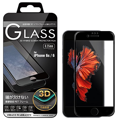 iPhone6s / iPhone6 (4.7インチ) 3D...