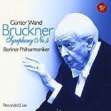 ブルックナー:交響曲第4番「ロマンティック」 画像