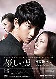 優しい男 DVD-BOX2[DVD]