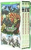 ガンパレード・オーケストラ 緑の章 DVD-BOX[DVD]