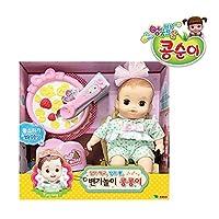 Kongsuni Kong Kong Baby Doll Potty Play Toy