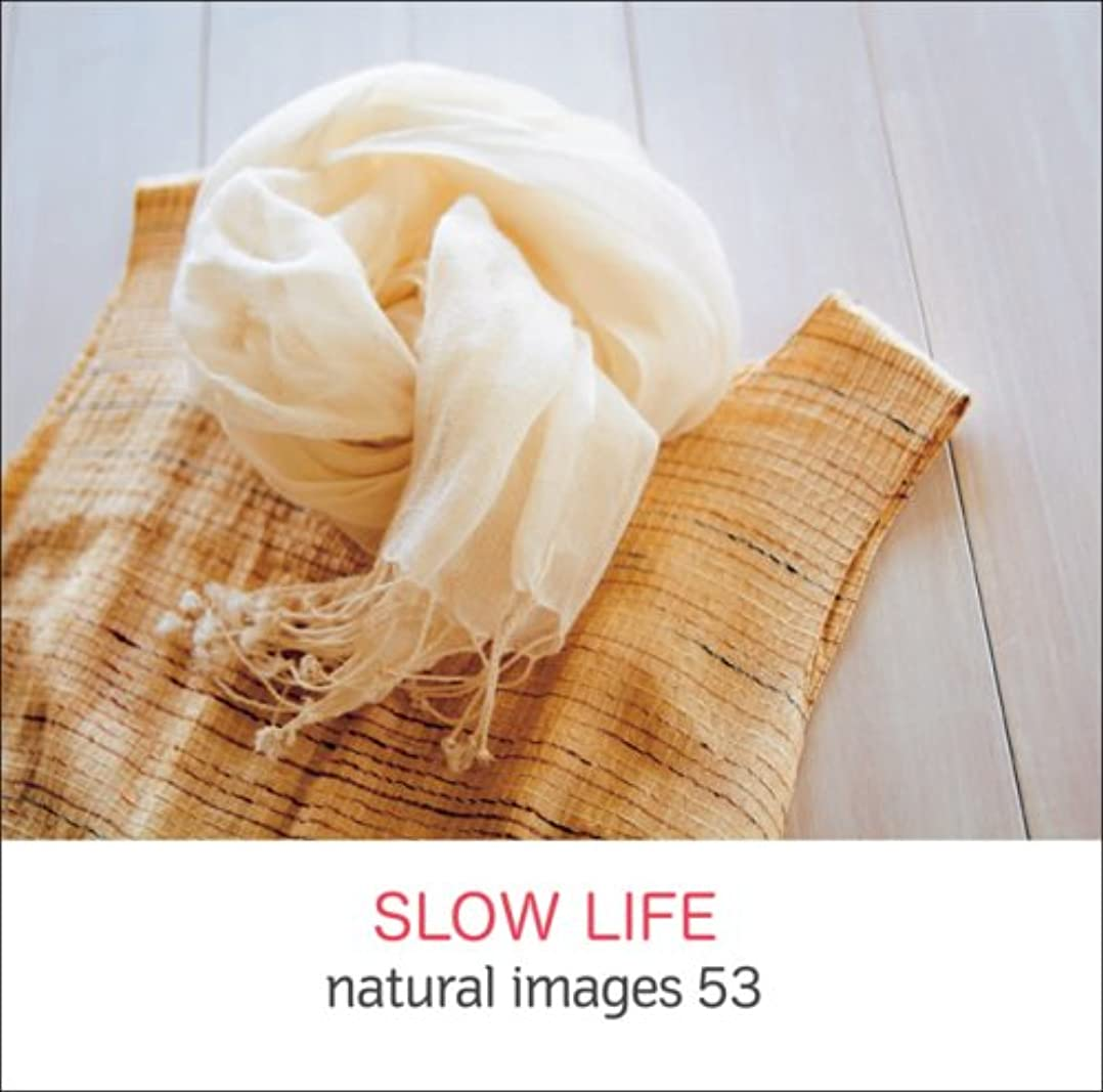 首謀者請願者暫定natural images Vol.53 SLOW LIFE