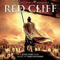 Red Cliff -Original Soundtrack Recording