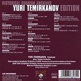 ユーリ・テミルカーノフ・エディション(10枚組) 画像