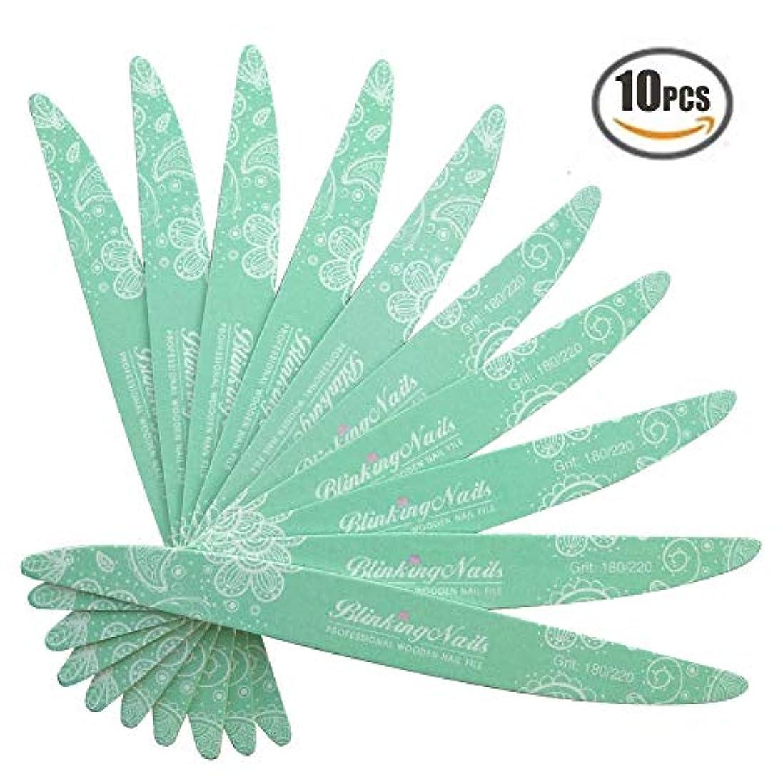 心理的架空の枕ネイルファイル 洗濯可プロネイルやすり 研磨ツール 爪やすり 木製 ケアツール 両面タイプのエメリーボード 10枚入 180/220砂 緑の柳葉形 グリーン 携帯便利