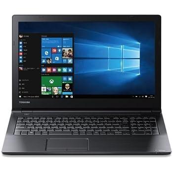 東芝 dynabook B45/A PB45ANAD4RDAD81 Windows7 Pro 32/64Bit(Windows 10 Pro ダウングレード) Celeron 3855U 1.6GHz HDD500GB メモリ4GB DVDスーパーマルチドライブ 無線LAN (IEEE802.11a/b/g/n、IEEE802.11ac) Bluetooth4.0 10キー付キーボード バッテリー長持ち最大約9時間 15.6型LED液晶搭載ノートパソコン