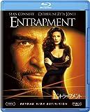 エントラップメント [Blu-ray]
