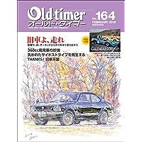 Old-timer(オールド・タイマー) 2019年 2月号 No.164 [雑誌]