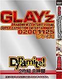 GLAY'z Dynamite! 2枚組 8時間 [DVD]