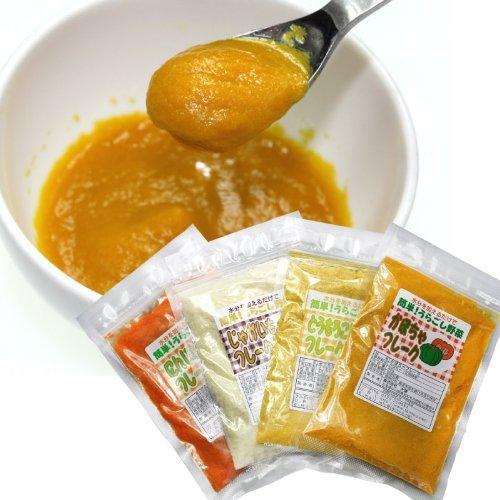 無添加・無着色の北海道産野菜フレーク4種お試しミニサイズセット かぼちゃ/とうもろこし/じゃがいも/にんじん