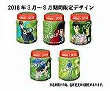投げ売り堂 - モンデリーズ・ジャパン クロレッツXPオリジナルミントボトルR 140g_03