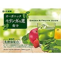 オーガニックモリンガの恵青汁(3g×30包)