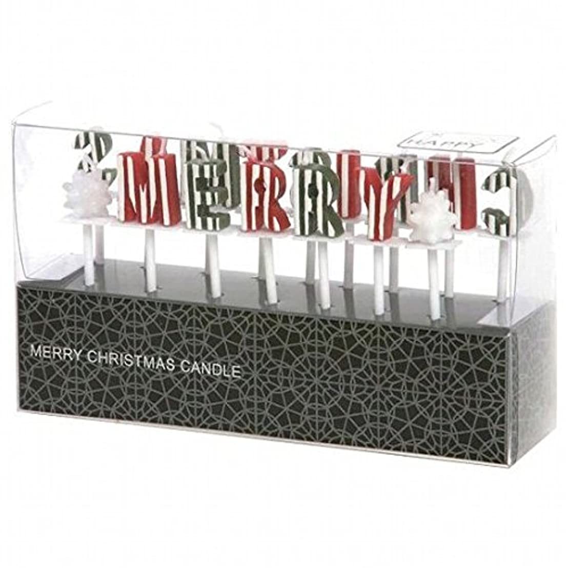 仲良し申し込むハンバーガーkameyama candle(カメヤマキャンドル) メリークリスマスキャンドルギフト(55340030)