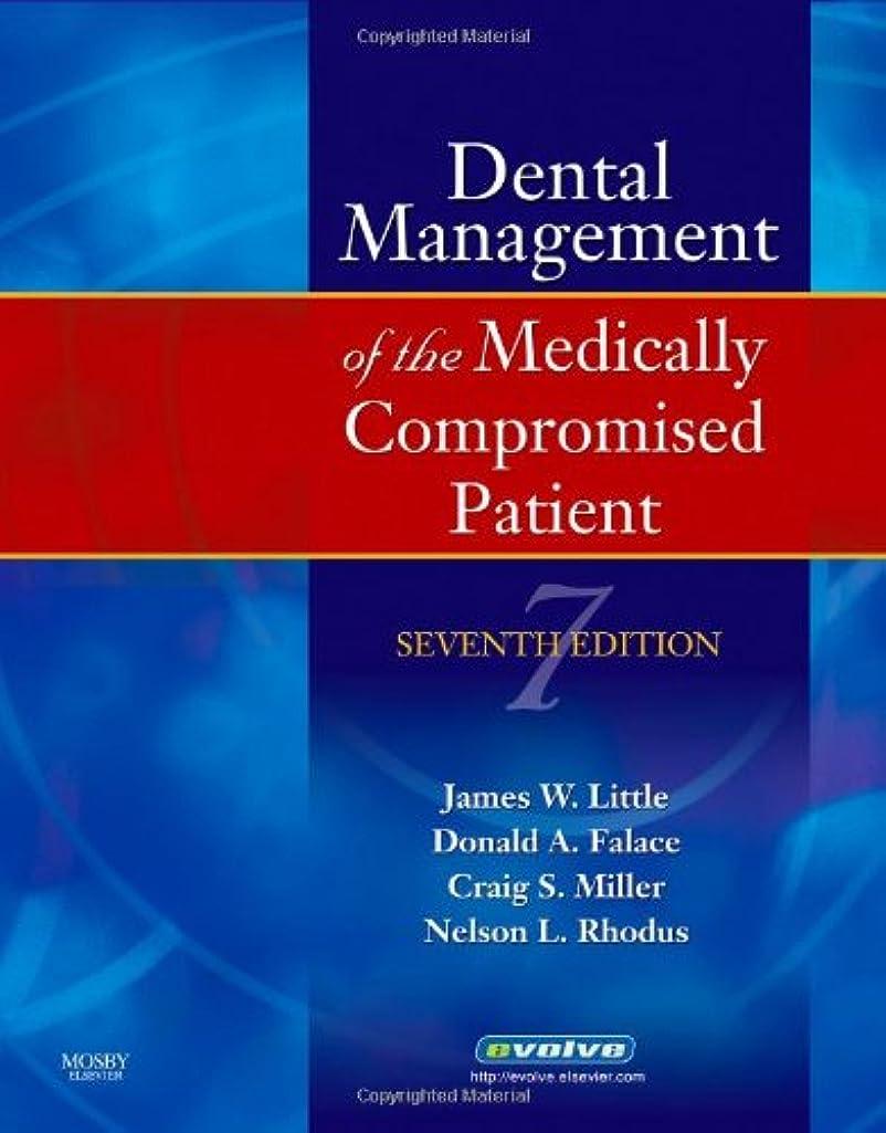 カカドゥスパイ時系列Little and Falace's Dental Management of the Medically Compromised Patient
