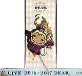 Hey!Say!JUMP LIVE 2016-2017 DEAR. 東京ドーム 公式グッズ キャラクターキーホルダー 【山田涼介】+ 銀テープ 2点セット