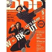 DDD (ダンスダンスダンス) 2008年 05月号 [雑誌]