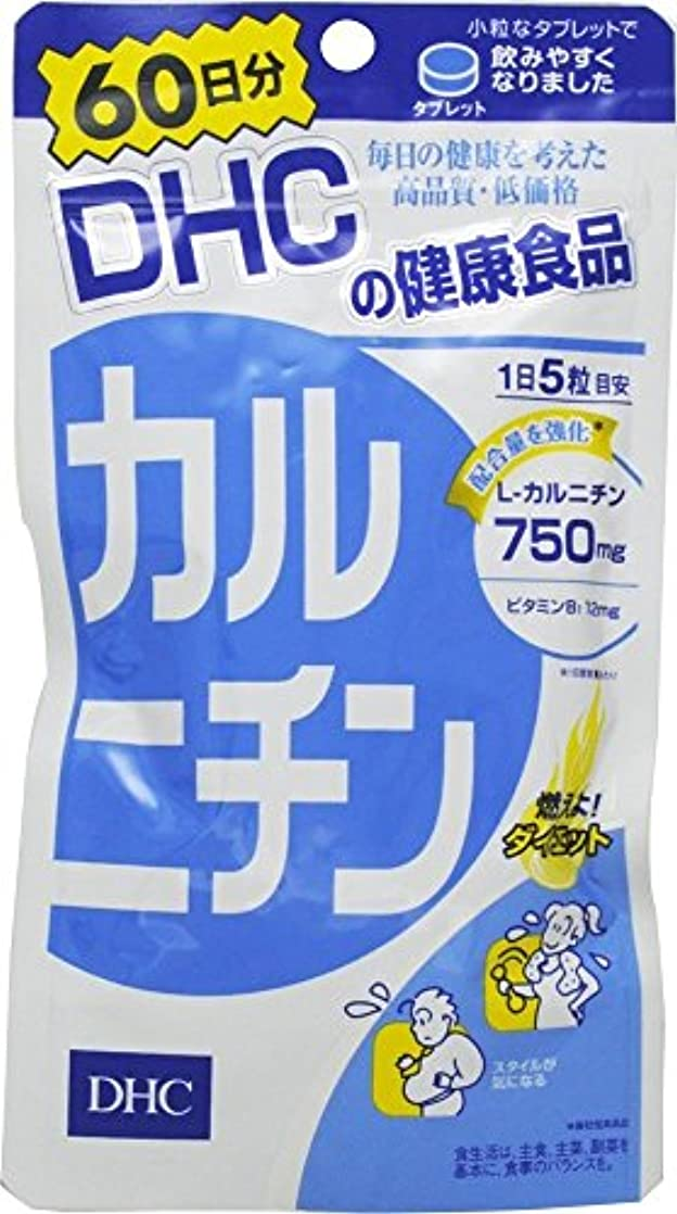求めるイノセンス段落【まとめ買い】DHC カルニチン 60日分 300粒 ×2セット