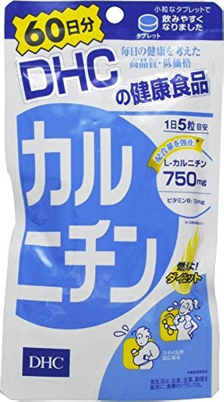 力強いフェンス望まない【まとめ買い】DHC カルニチン 60日分 300粒 ×2セット