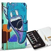スマコレ ploom TECH プルームテック 専用 レザーケース 手帳型 タバコ ケース カバー 合皮 ケース カバー 収納 プルームケース デザイン 革 キャラクター 赤 緑 010807