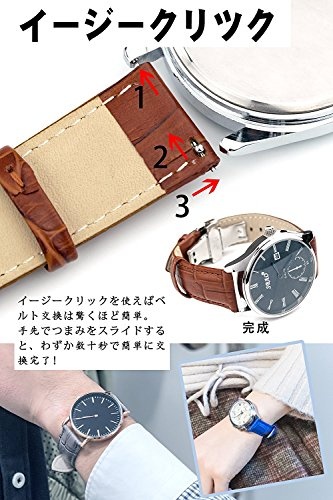 【TON CHARME】トンチャーメー 腕時計用ベルト EASY CLICK(イージークリック)本革 Dバックル プッシュボタン式 観音開き 時計バンド 12/14/16/18/19/20/21/22/23/24mm