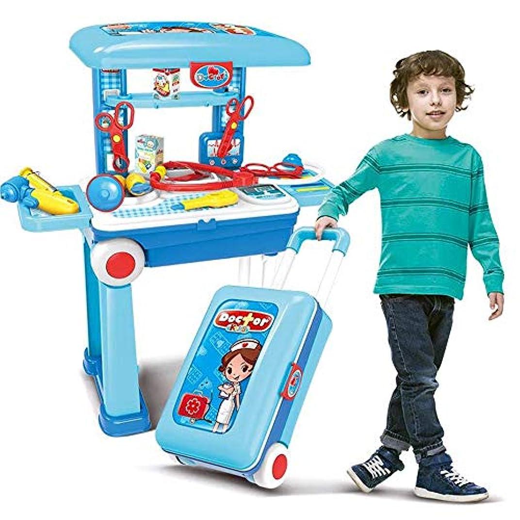 たるみ手足乱闘ままごと遊び 医者セットおもちゃ 収納可能 医療キットおもち