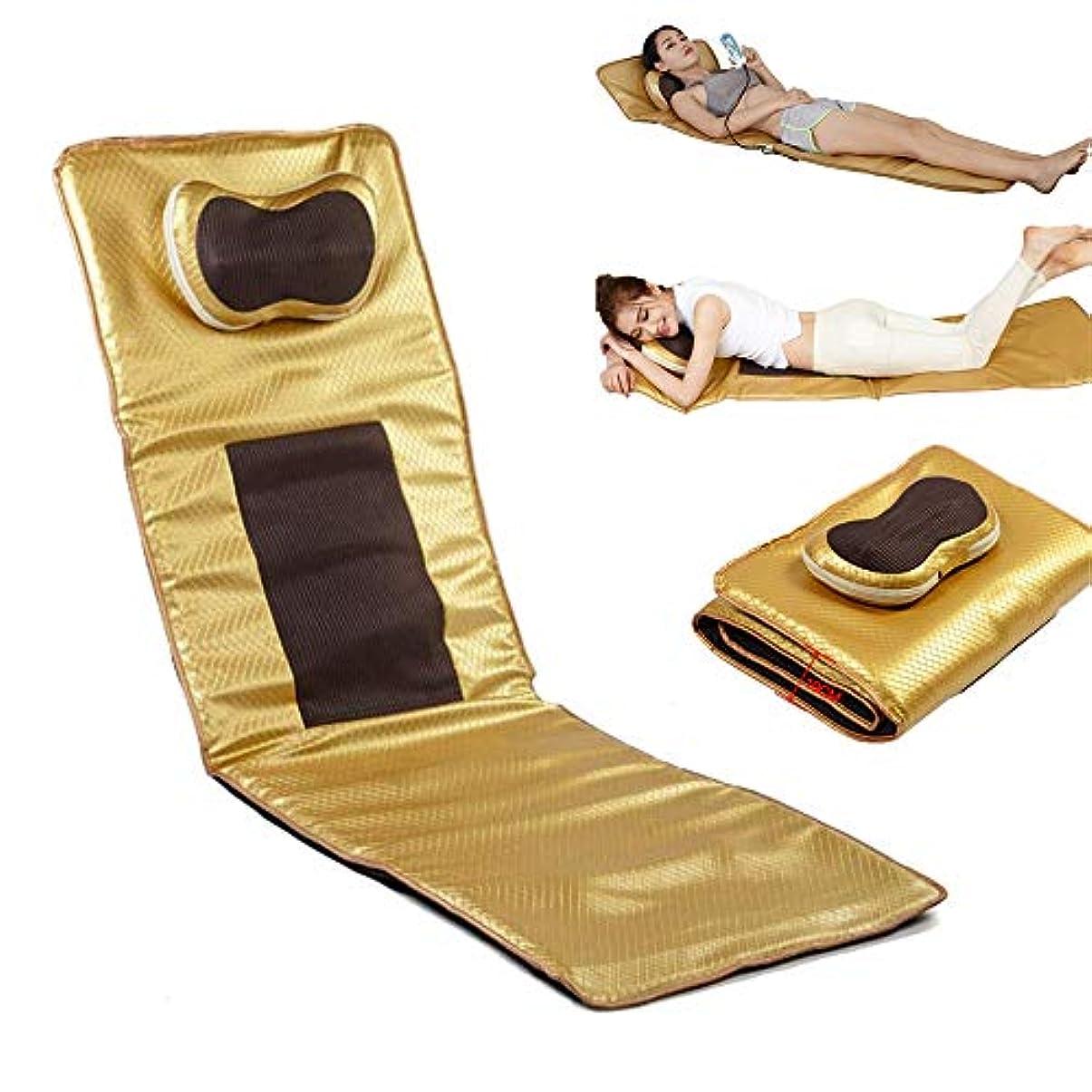 再発するハッピーファームボディを和らげるためにマットレスマッサージマッサージ枕とマッサージマット、痛みフルボディマッサージ折り畳み式の多機能電気暖房
