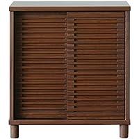ISSEIKI シューズボックス 下駄箱 ミドルブラウン 幅80 格子デザインが恰好よい、お洒落なデザイン 木製家具 ROSY SHOES BOX 80 (AL-MBR)