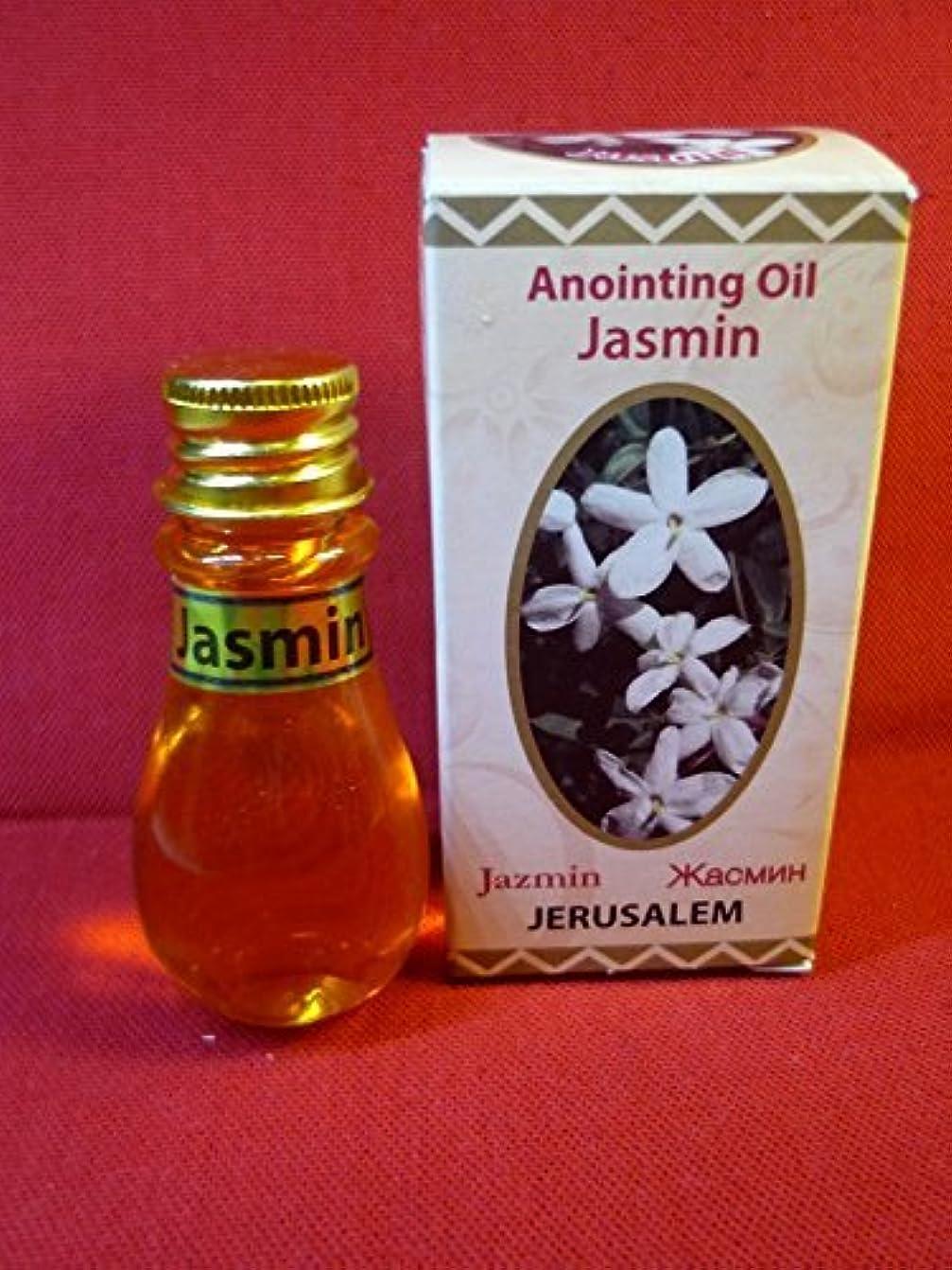 配列簡単な主観的JasminジャスミンAnointingオイルエルサレムプラスチックボトル30 ml Authentic Fragrance byベツレヘムギフトTM