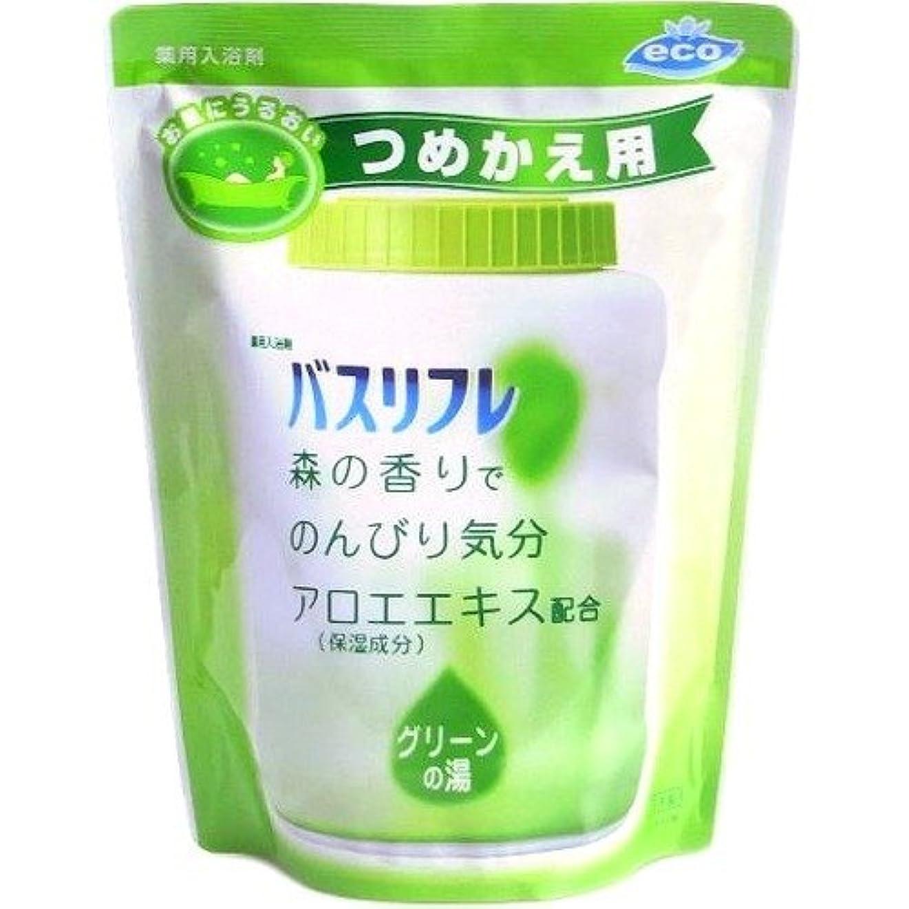 評議会に対処する立方体薬用入浴剤 バスリフレ グリーンの湯 つめかえ用 540g 森の香り (ライオンケミカル)