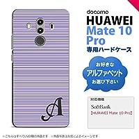 HUAWEI Mate 10 Pro(ファーウェイ メイト 10 Pro) スマホケース カバー ハードケース ボーダー 紫 イニシャル対応 D nk-m10p-1287ini-d