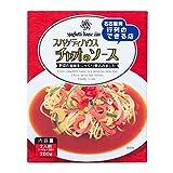 スパゲティハウスチャオのソース 280g(140g×2袋) ~トマトベースの名古屋あんかけソース~