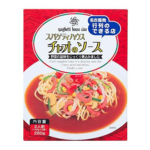 スパゲティハウスチャオのソース 280g(140g×2袋) 〜トマトベースの名古屋あんかけソース〜
