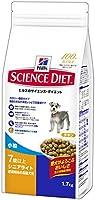 ヒルズのサイエンス・ダイエット ドッグフード シニアライト チキン 小粒 肥満傾向の高齢犬用 7歳以上 1.7kg