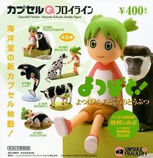 Yotsuba&!,yotsubatoshirotokuronodoubutu ドール 人形 フィギュア(並行輸入)