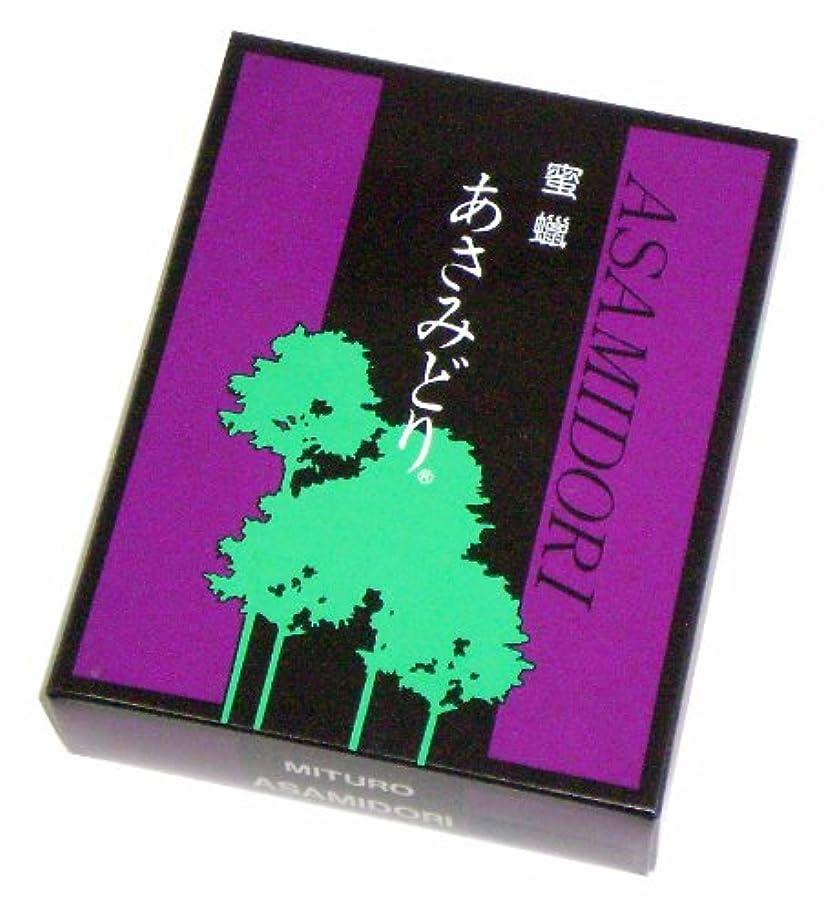 鳥居のローソク 蜜蝋 あさみどり 13号14本入(緑印) #100506