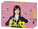 「正義のセ」Blu-ray BOX[Blu-ray/ブルーレイ]