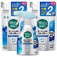 【まとめ買い】リセッシュ除菌EX 香り残らない 本体+詰替用320ml×2個