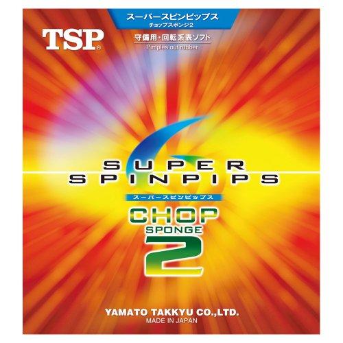 TSP スーパースピンピップス・チョップスポンジ2 C レッド 1個 ヤマト卓球TSP 020862 0040 ヤマト卓球