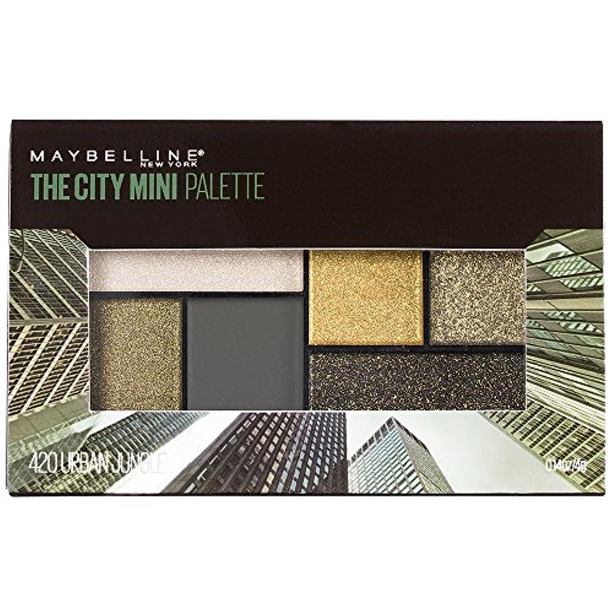 透けて見える改革膨らませるMAYBELLINE The City Mini Palette - Urban Jungle (並行輸入品)