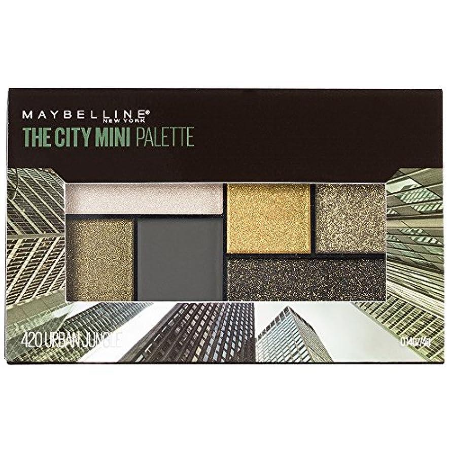 順番乱用マサッチョMAYBELLINE The City Mini Palette - Urban Jungle (並行輸入品)