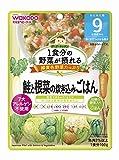 グーグーキッチン 1食分の野菜が摂れる 緑黄色野菜たっぷり 鮭と根菜の炊き込みごはん 100g
