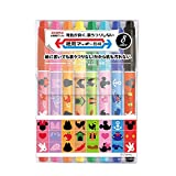 ゼブラ 水性ペン 紙用マッキー 極細 ディズニー 8色 WYTS18-8C